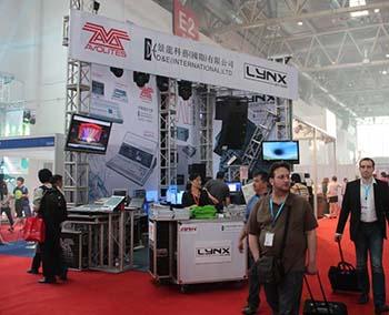 PALM Expo Beijing 2012