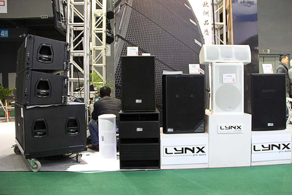 GET Show China 2012