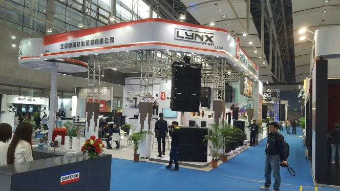 Lynx Pro Audio at the fair Prolight+Sound Guangzhou in China