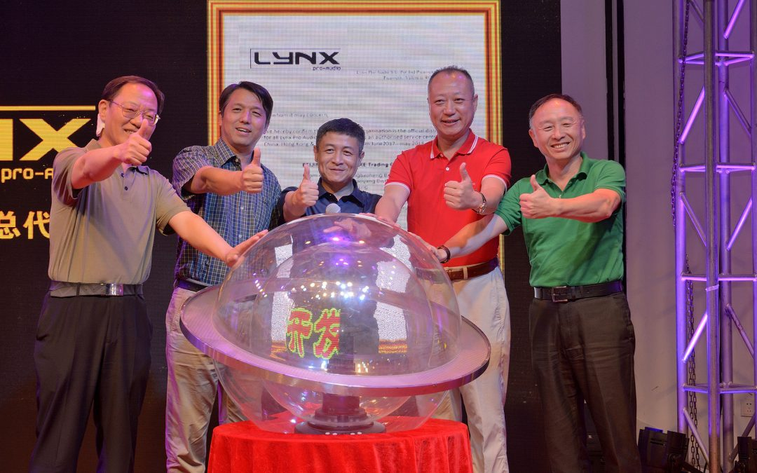 Xiyalinke introduces Lynx Pro Audio during Beijing banquet.