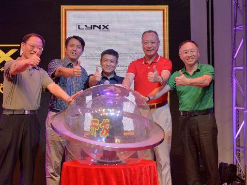 Gran presentación de productos Lynx Pro Audio en China.