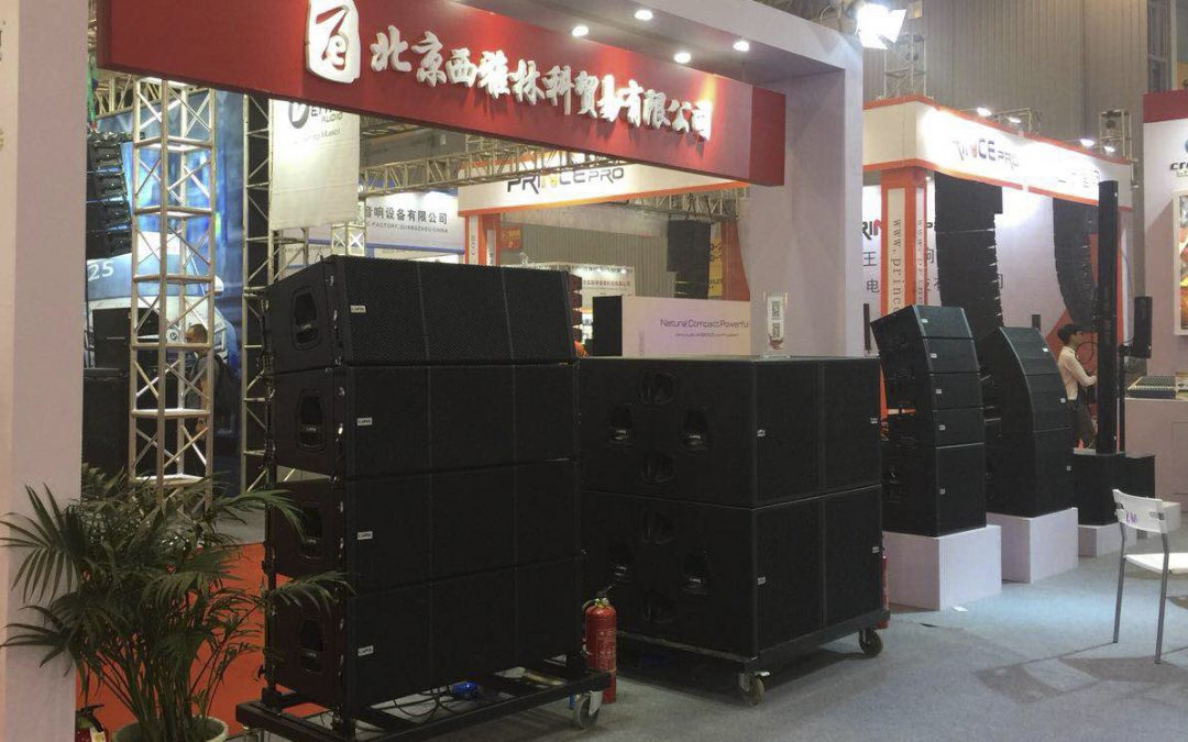 Lynx Pro Audio systems at the CPAF expo in Chengdu, China.