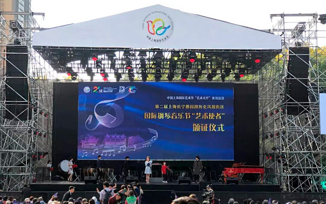 Lynx Pro Audio at the Shanghai International Arts Festival