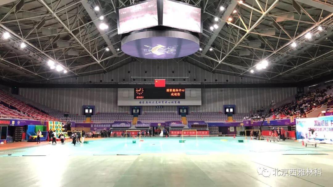 Olympic Sports Center Gymnasium installation in Beijing
